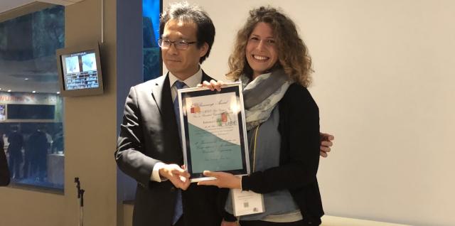 Federica Caforio PhD Award